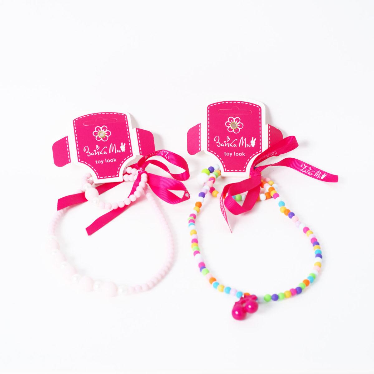 Бусы и браслет для девочки(в ассортименте)