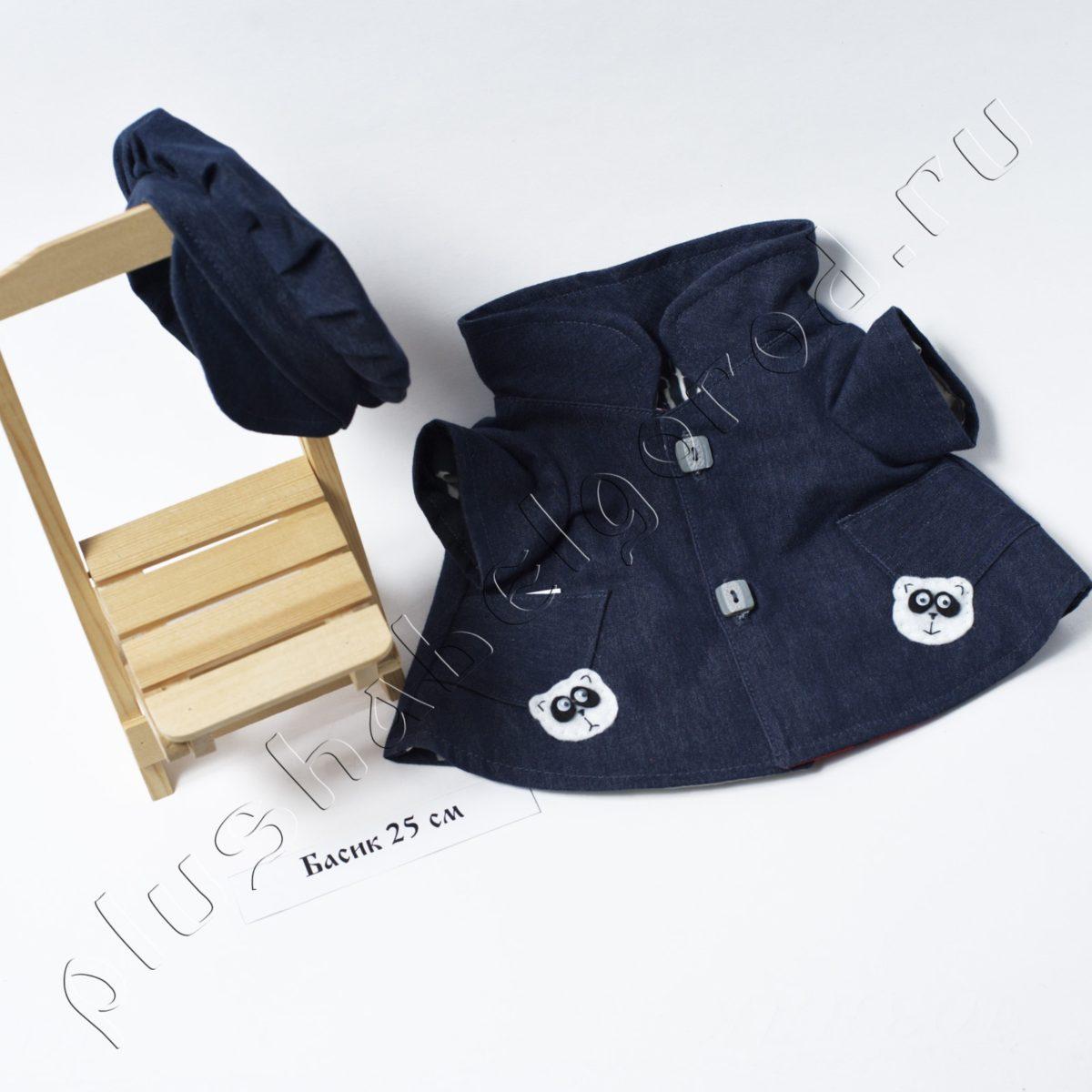 Пальто с пандами и кепка