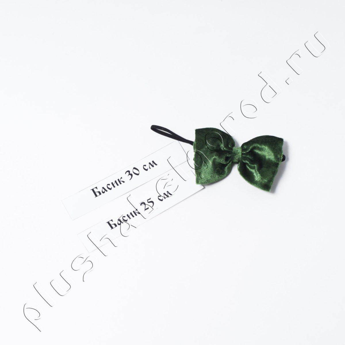 Бабочка бархатная зелёная