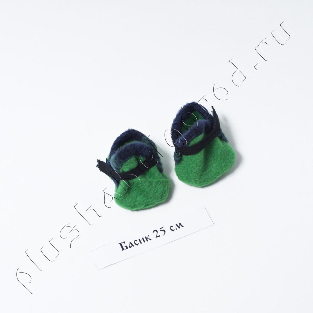 Обувь зелёная