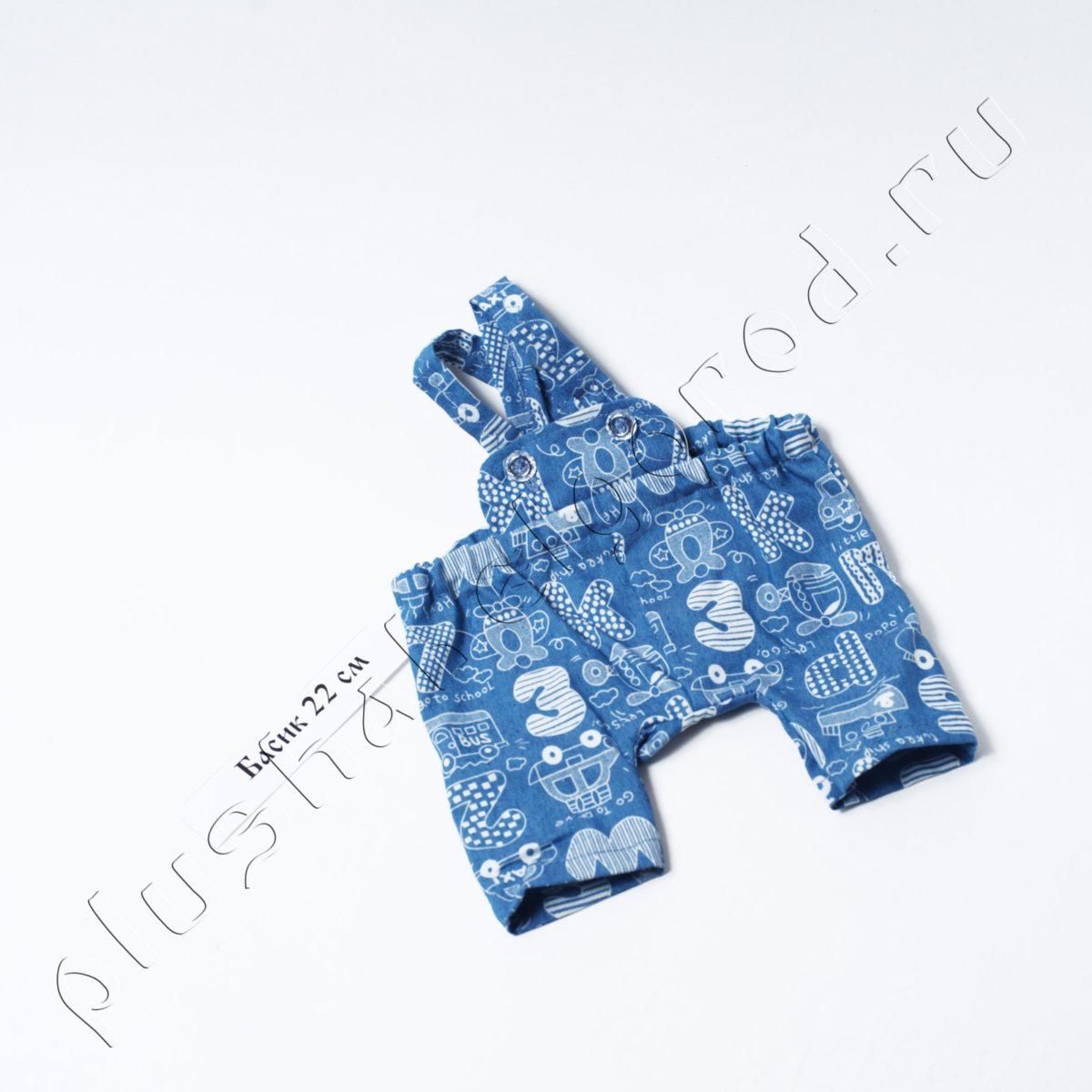 Комбинезон джинсовый (буквы и цифры)