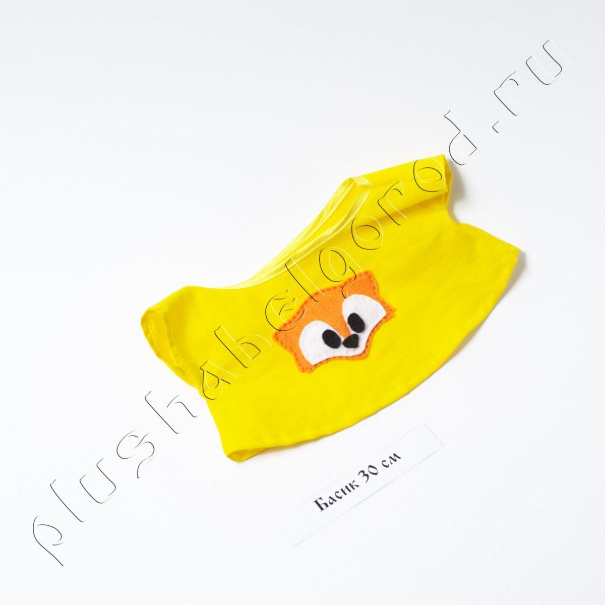 Футболка желтая с лисичкой