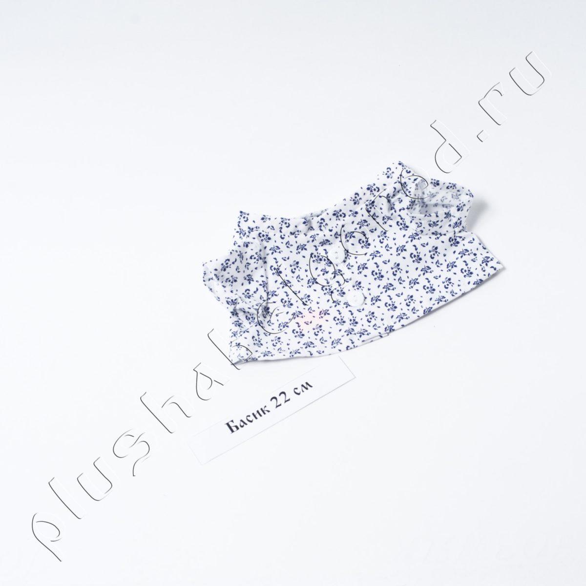 Рубашка белая в синий цветочек