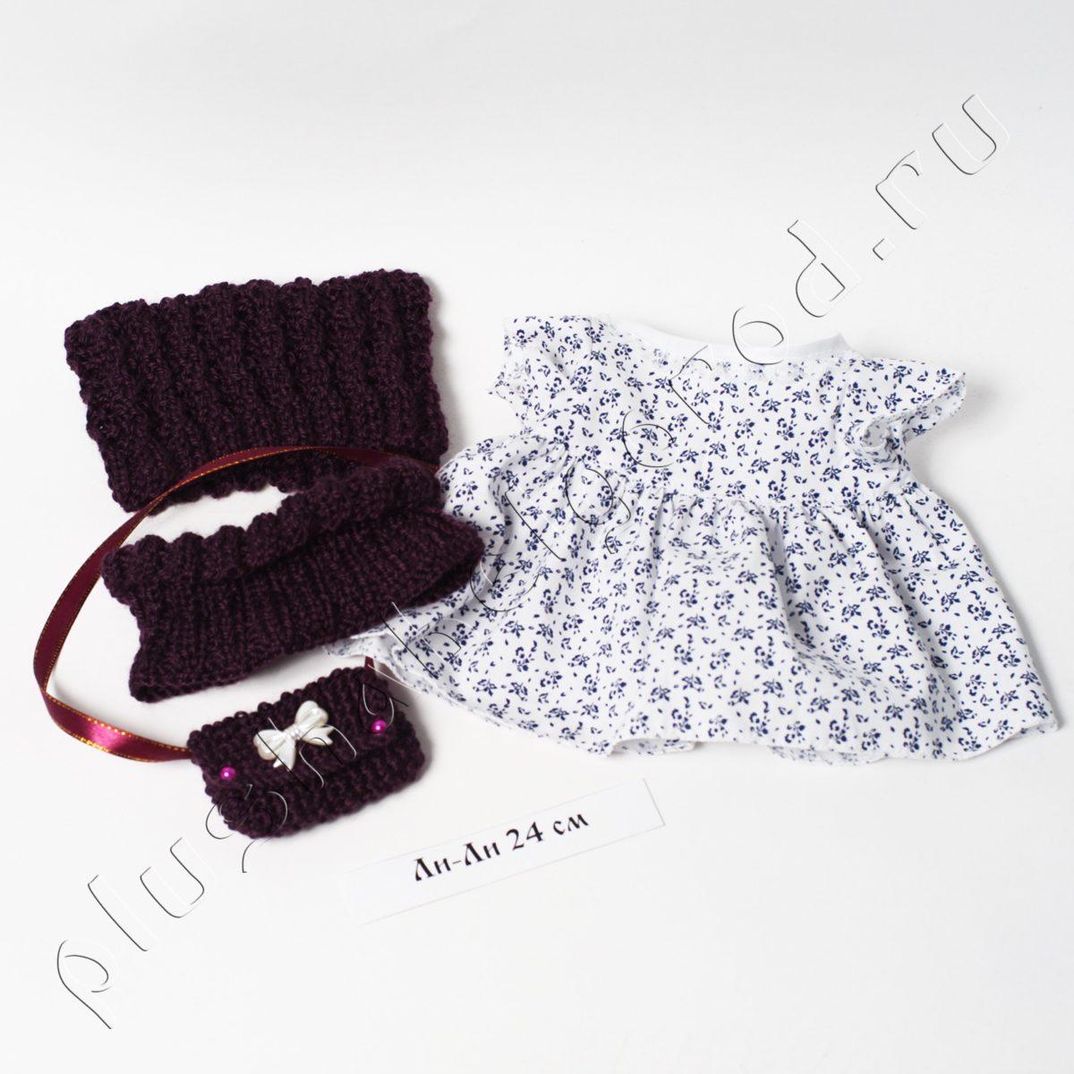 Акция! Выгода 100р.! Платье, шапочка, снуд и сумочка