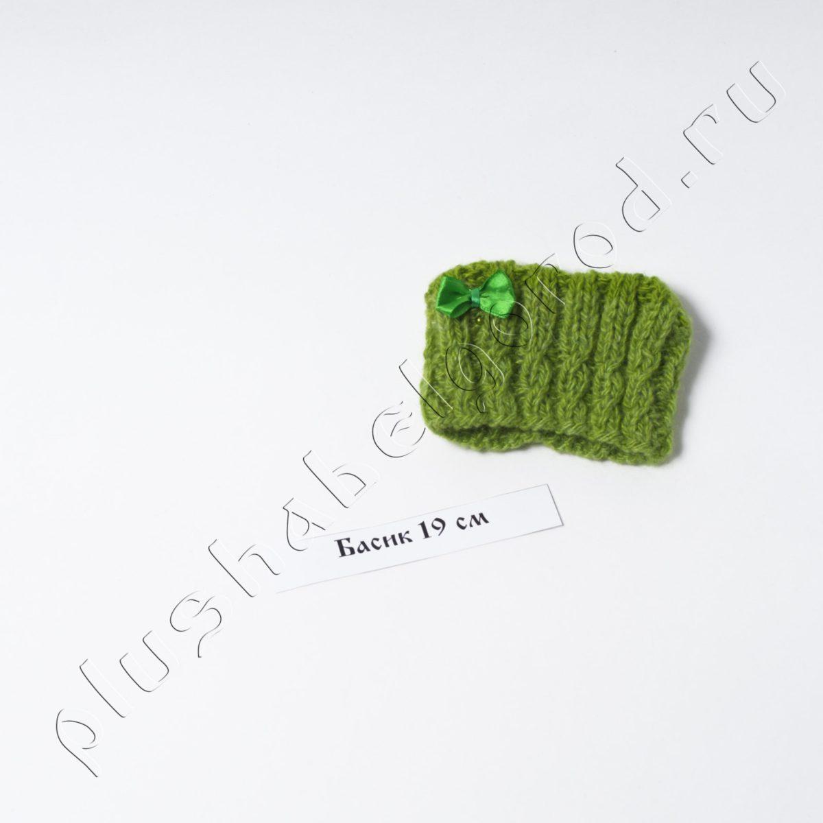 Акция! Выгода 50₽!Шапочка зелёная с бантиком