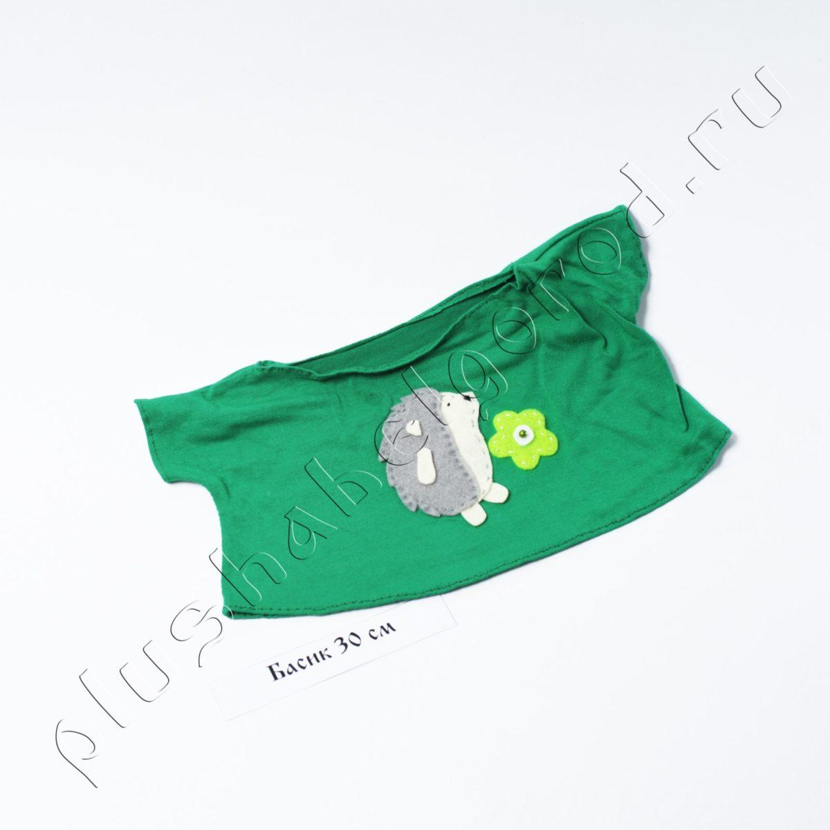 Футболка зелёная с ёжиком