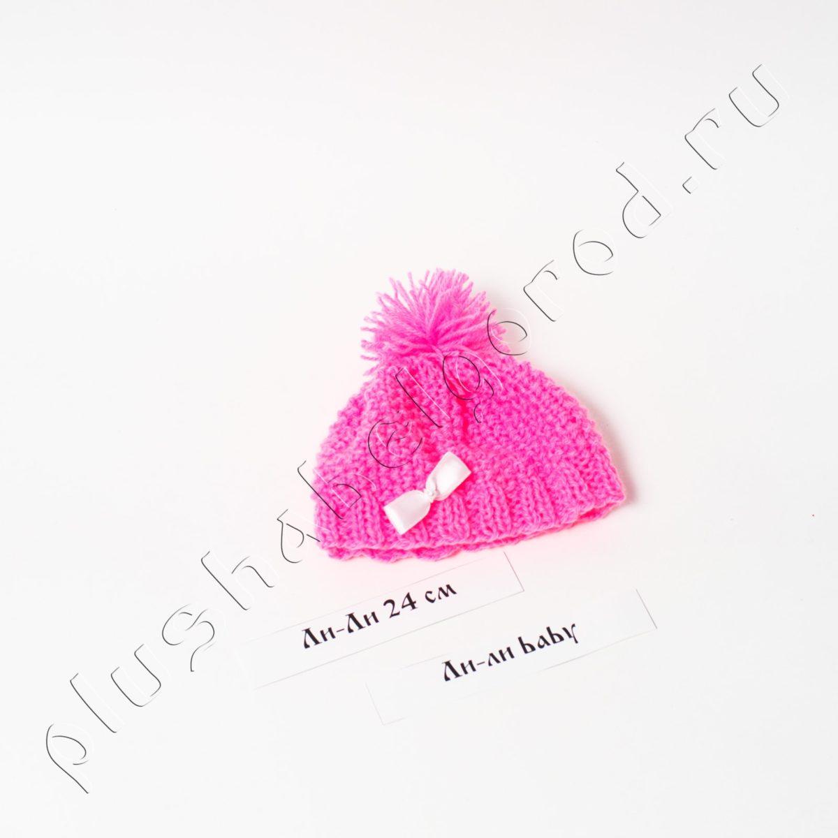Шапочка розовая с бантиком
