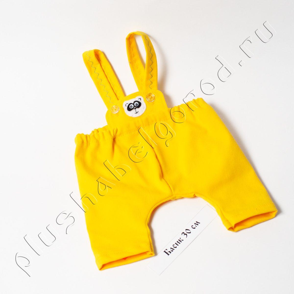 Комбинезон желтый с пандой