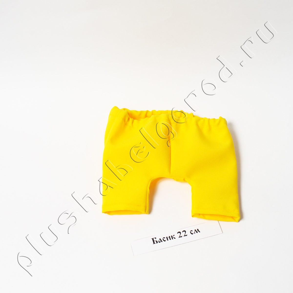 Брюки желтые (22)