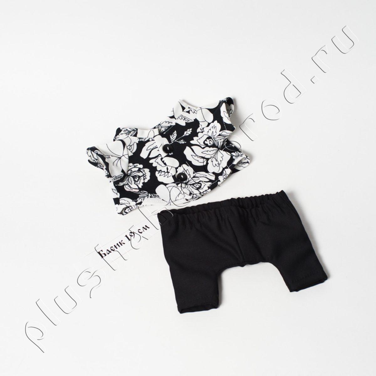 Брюки и рубашка по привлекательной цене, выгода 150 руб.!