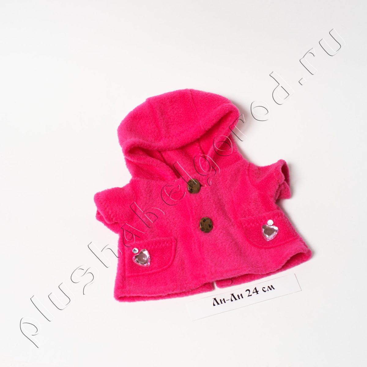 Пальто Розовое с сердечками на карманах