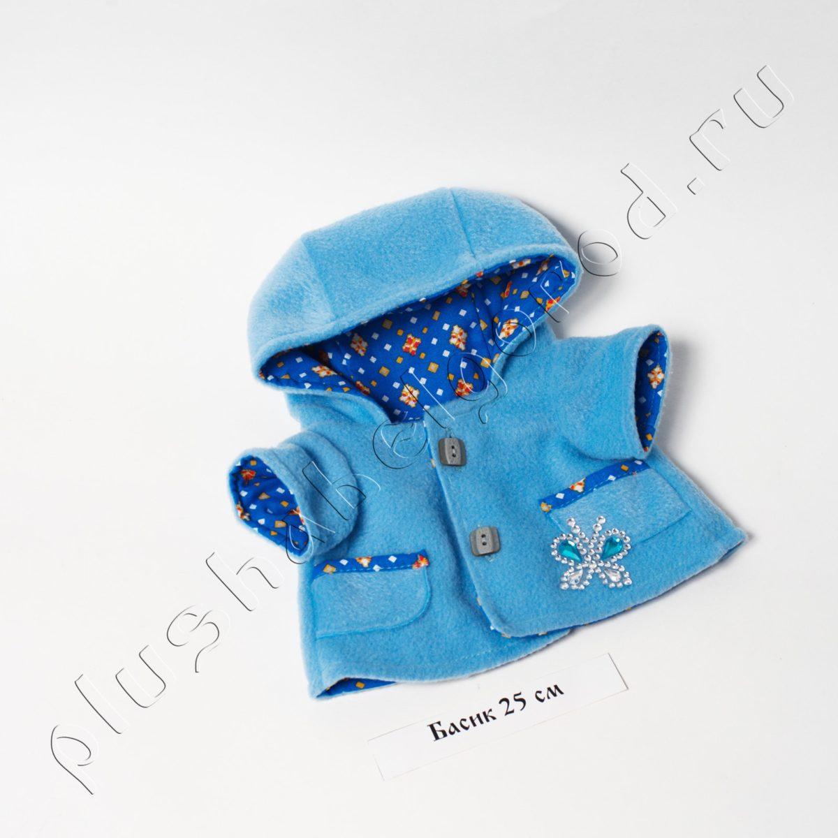 Пальто Голубое с бабочкой (25)