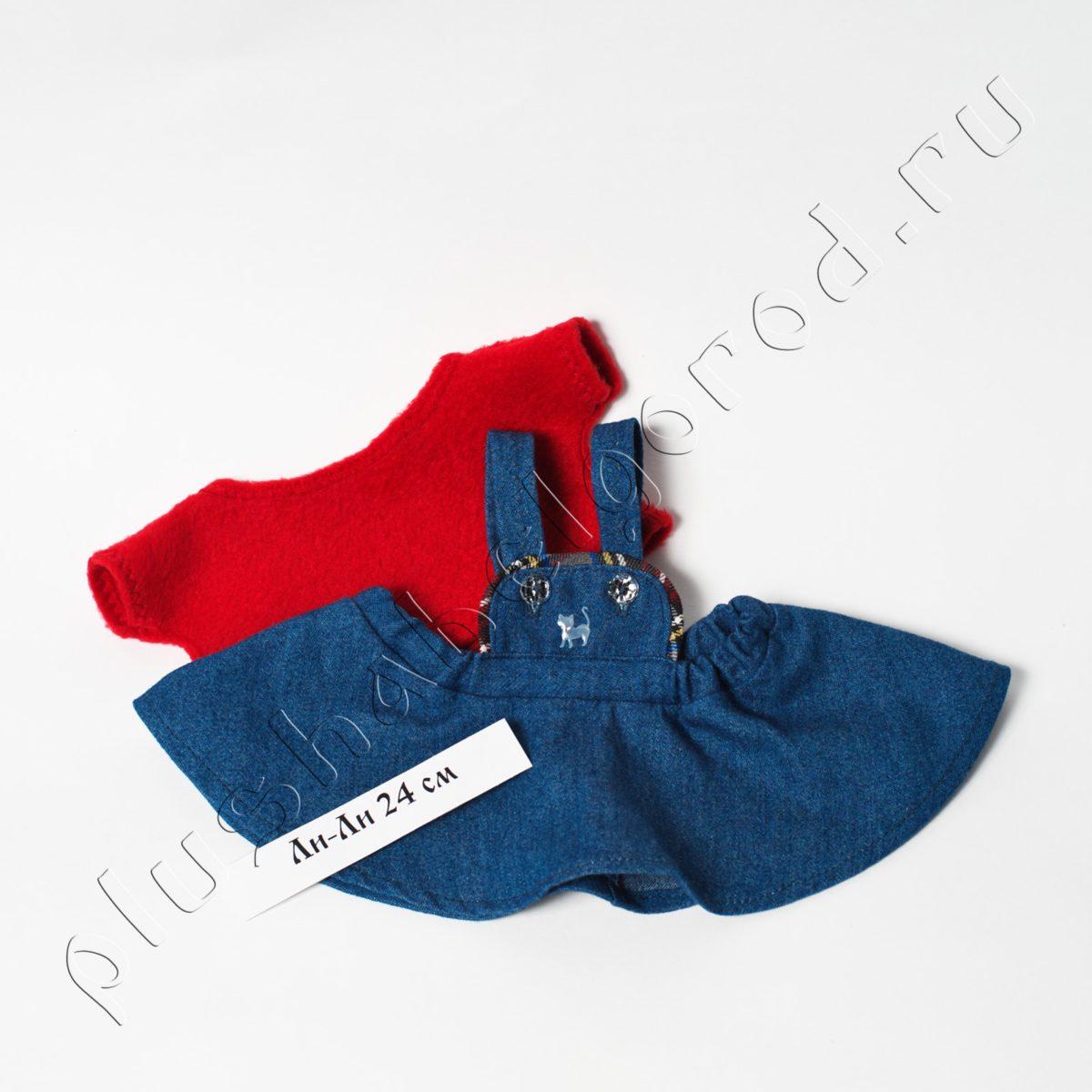Сарафан джинсовый и футболка красная