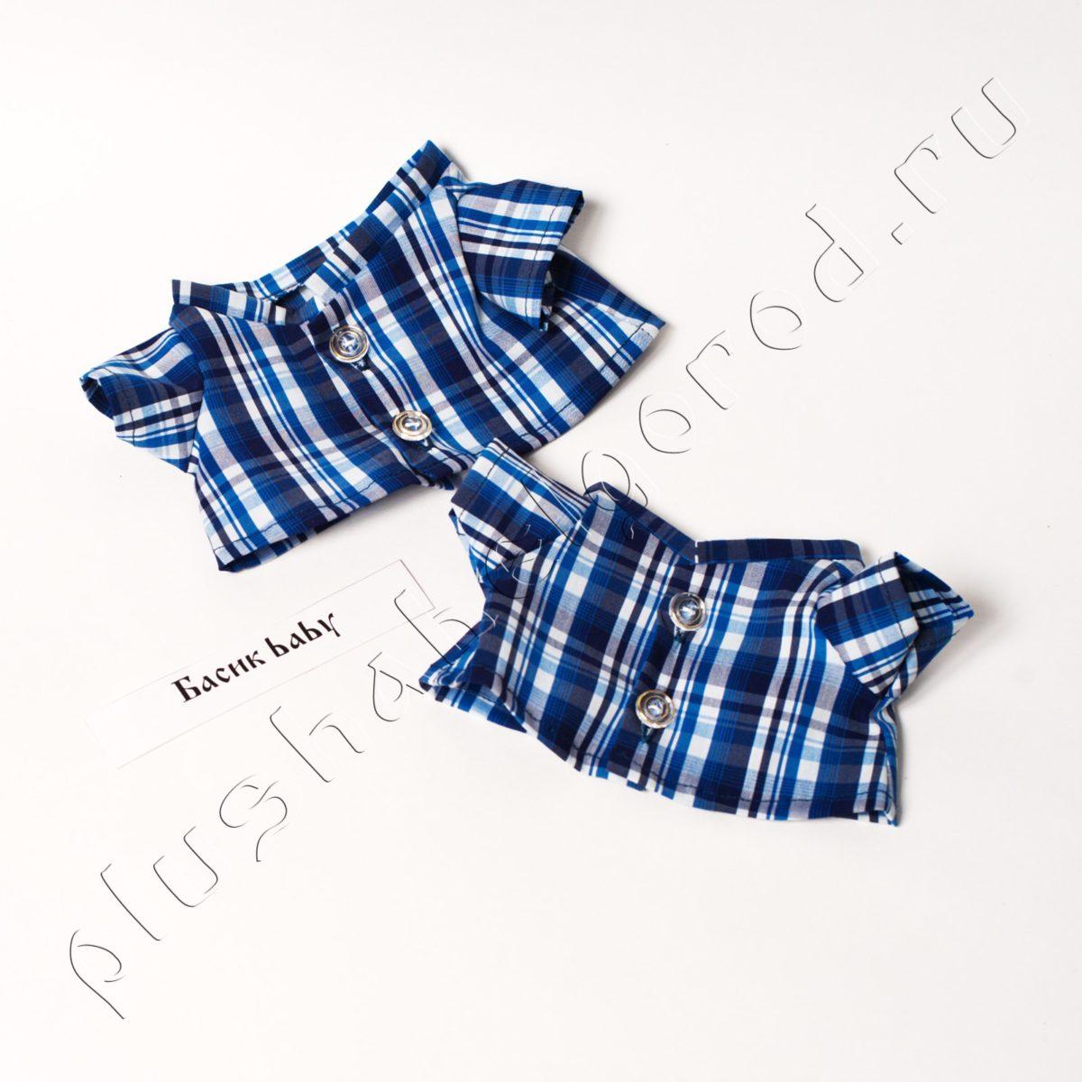 Рубашка синяя в клетку (baby)