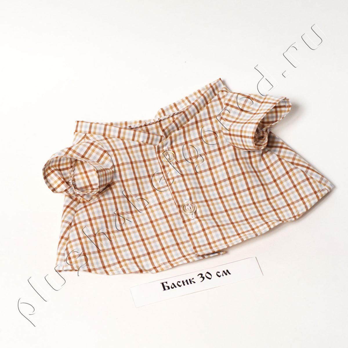 Рубашка коричневая в клетку(30)