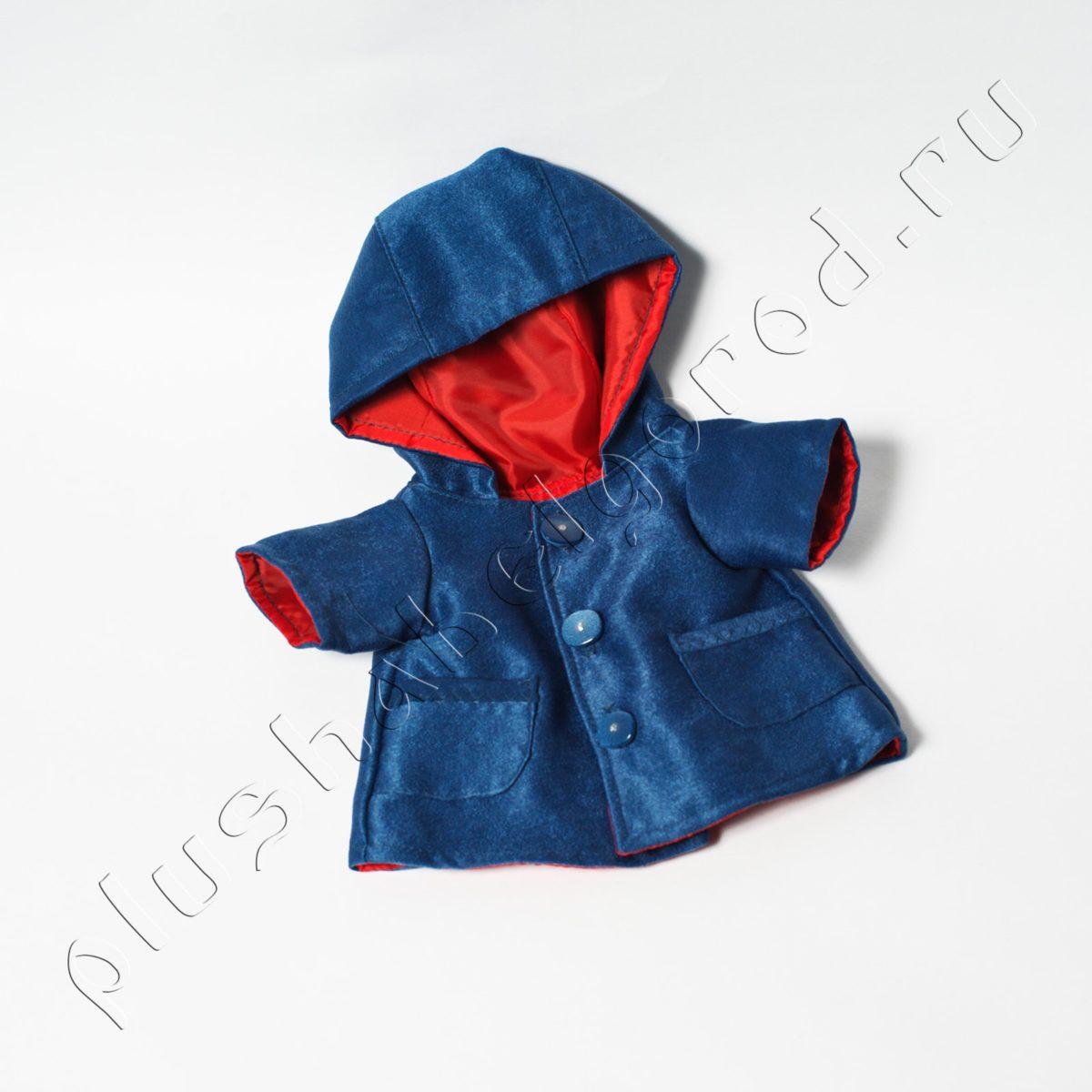 Пальто легкое синее с капюшоном