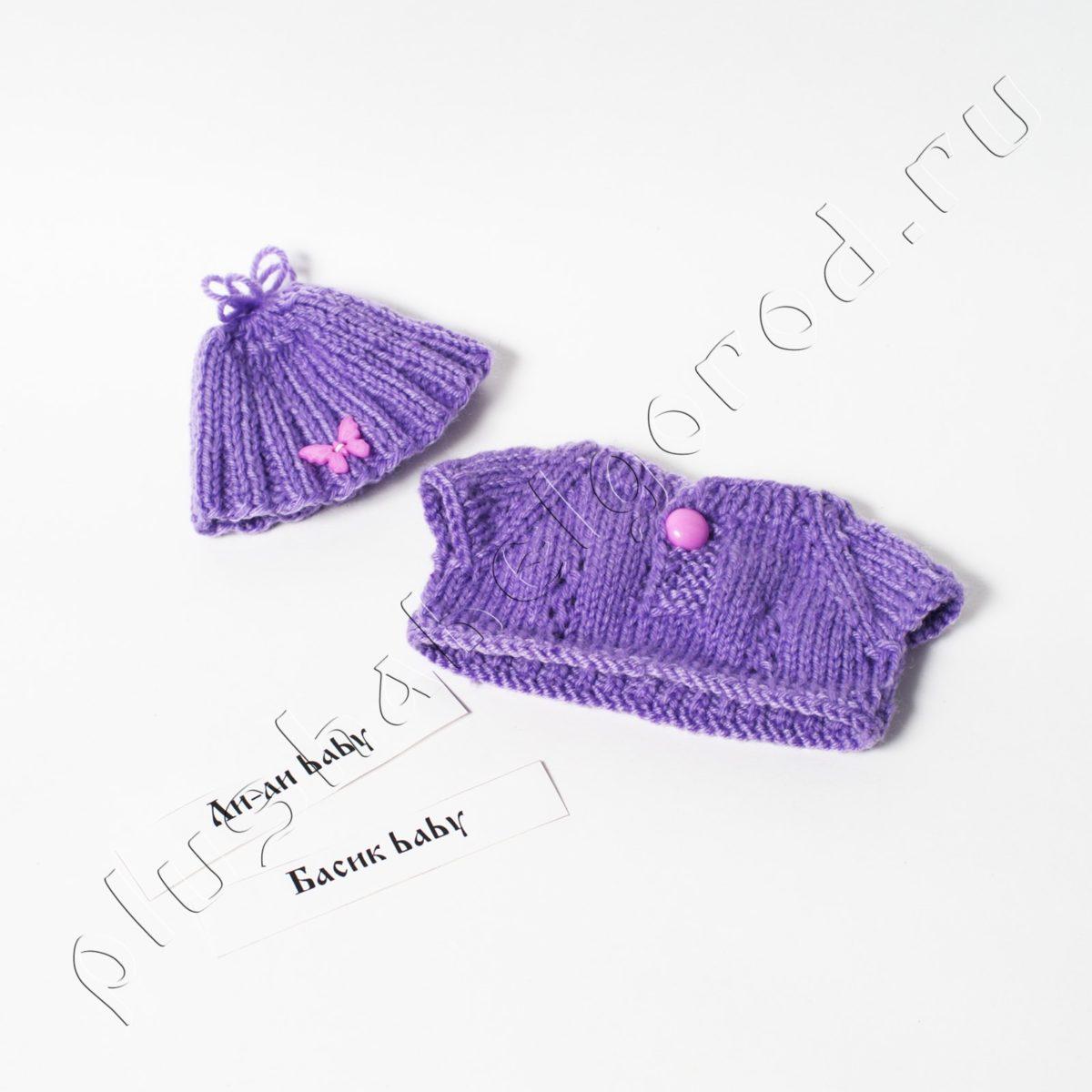 Свитер и шапочка для baby