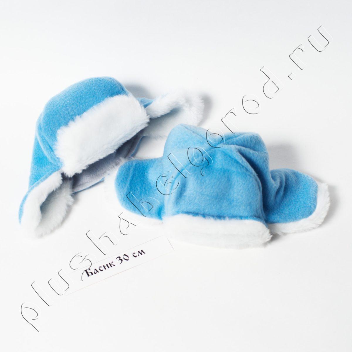 Ушанка голубая с мехом, цена за штуку (30)