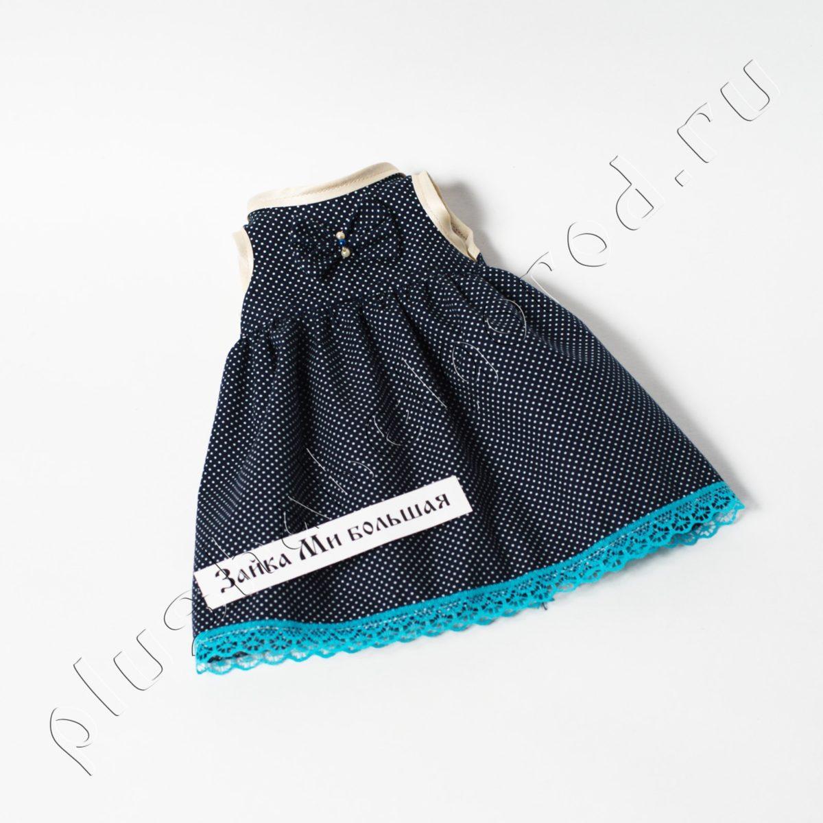 Платье темно-синее в горошек с бантиком