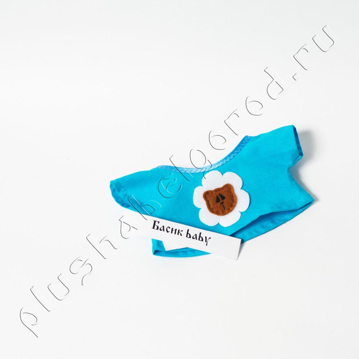 Футболка голубая с мишкой для baby