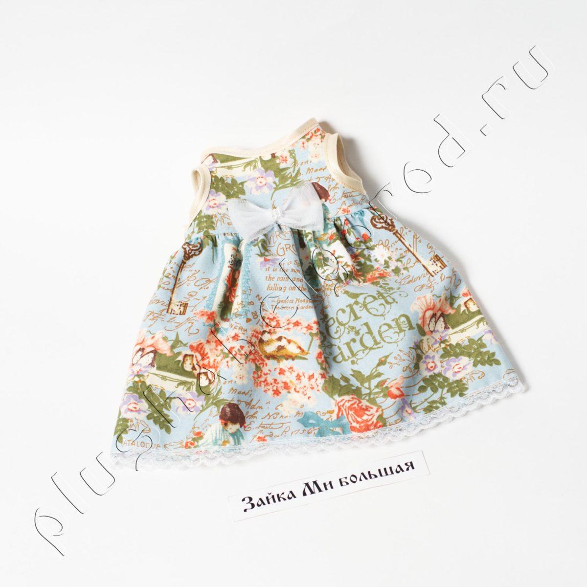 Платье с бантиком (zn)