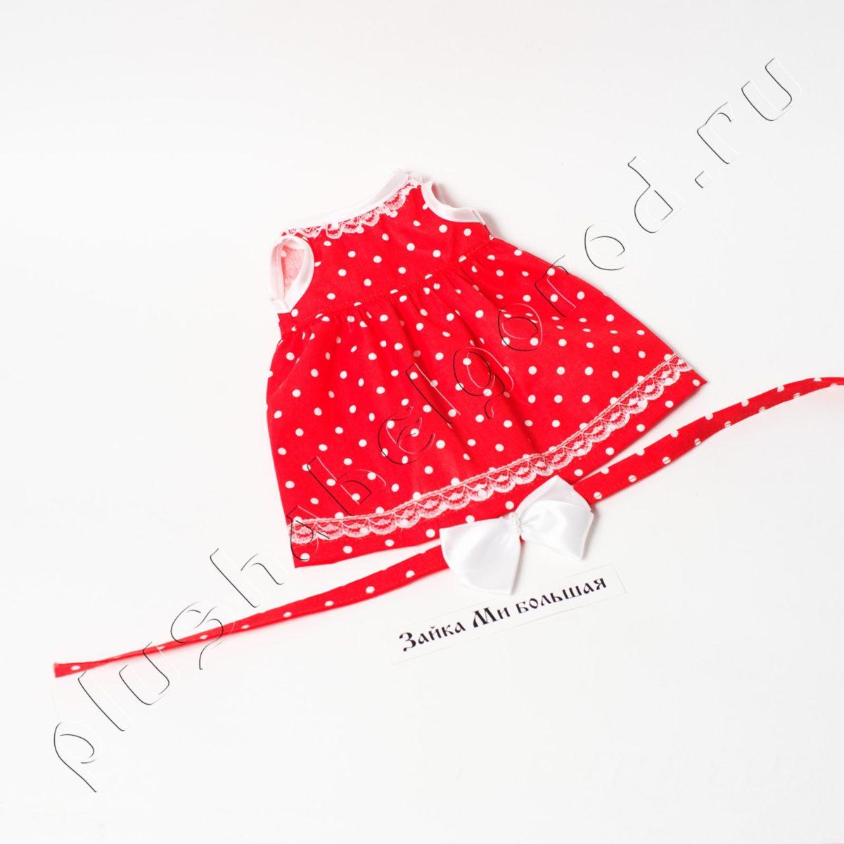 Платье и повязка на голову или пояс