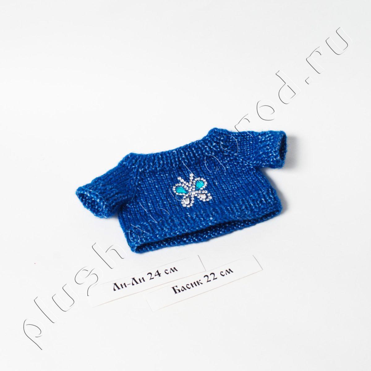 Свитер синий с бабочкой