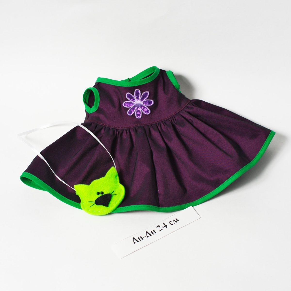 Платье и сумочка-кошечка
