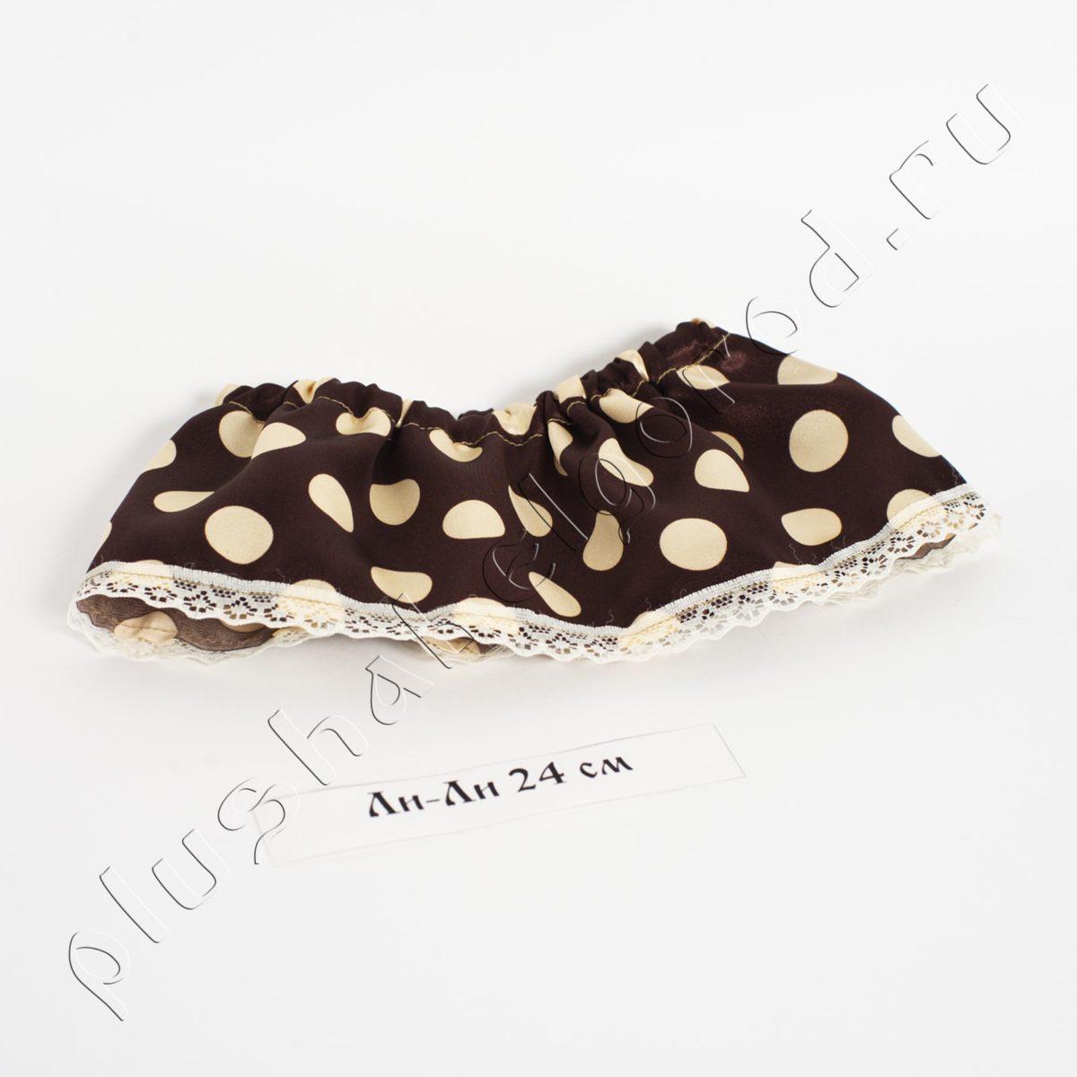 Юбка «Шоколад»