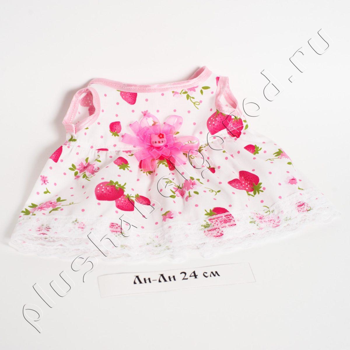 Платье с клубничками