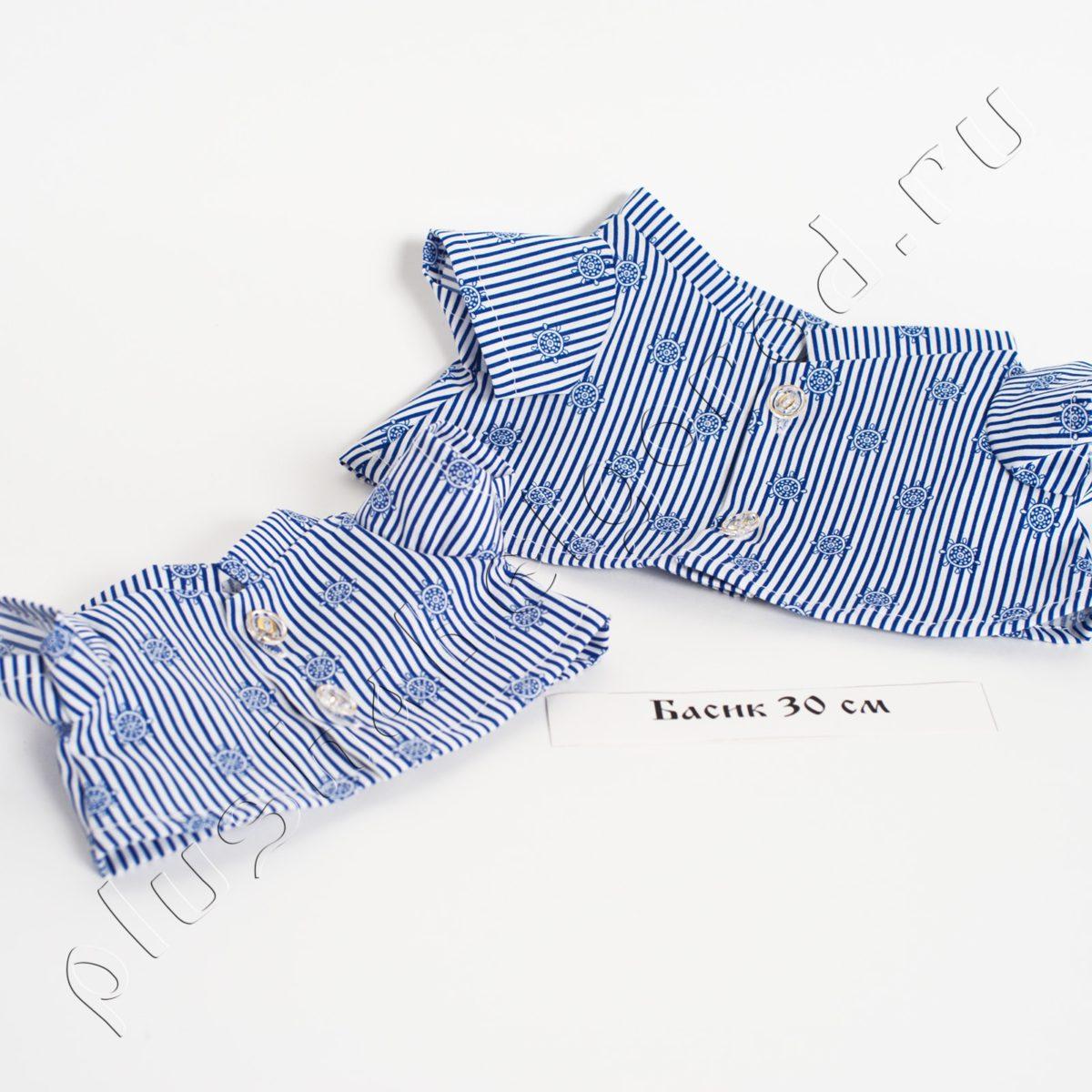 Рубашка (30)
