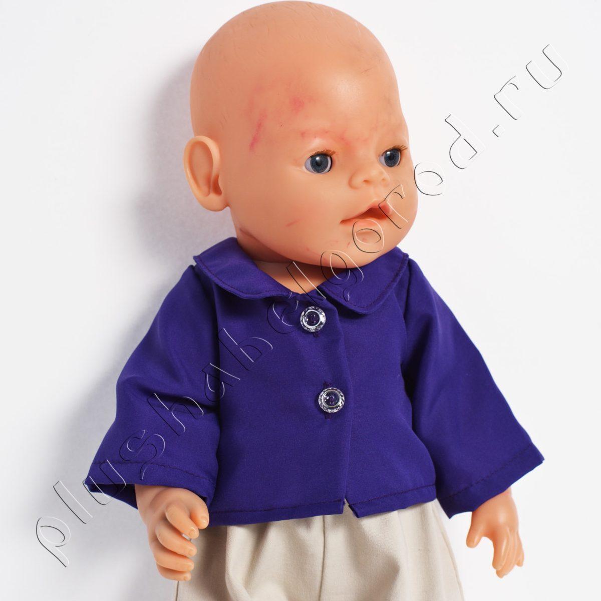 Брючки и фиолетовая рубашка
