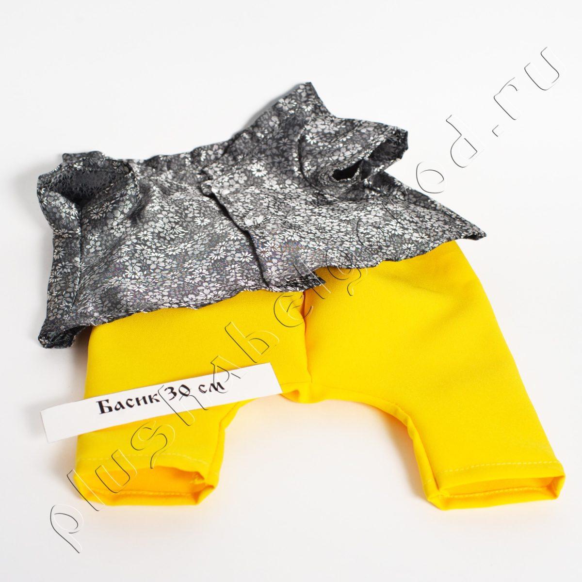 Акция! Вместо 600₽! Брюки желтые и рубашка
