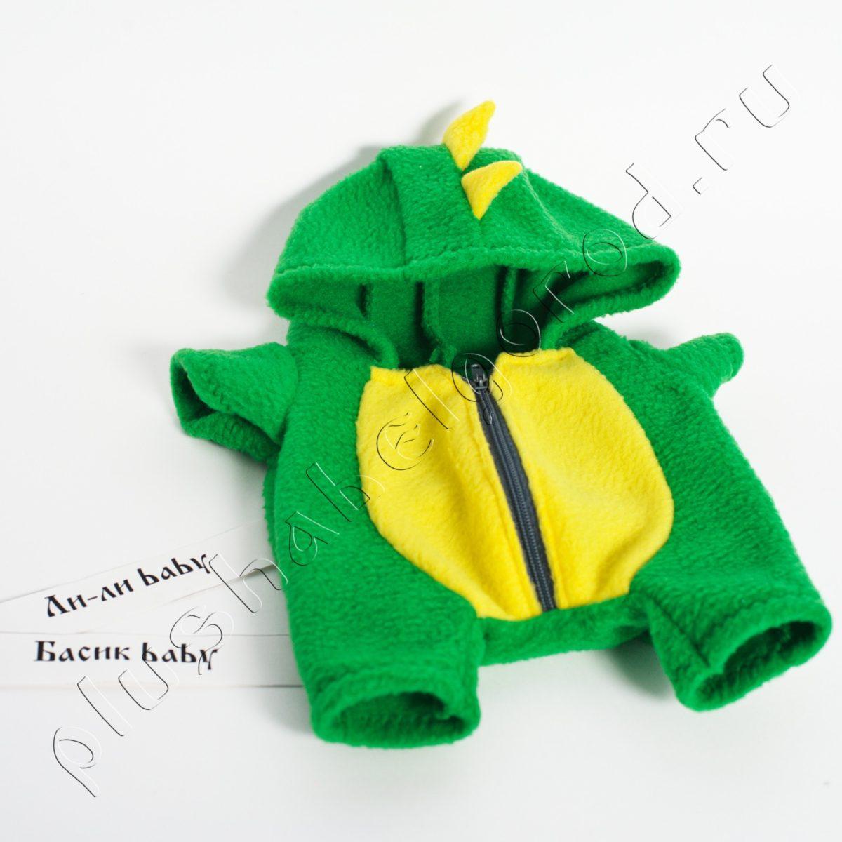 Динозаврик для baby