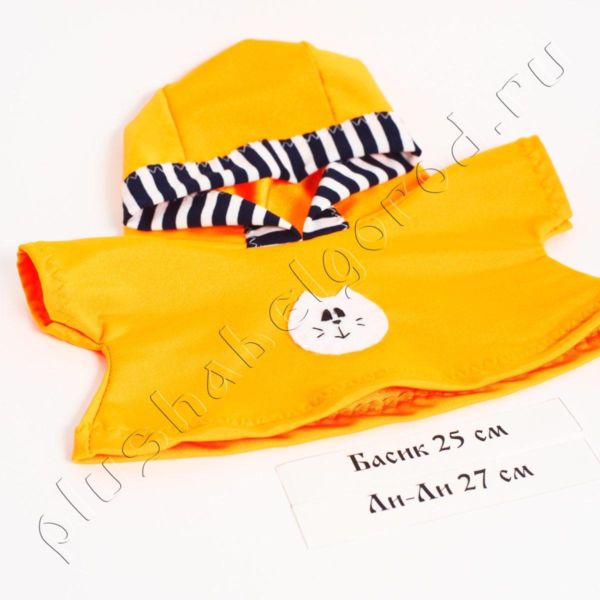Футболка оранжевая с капюшоном (25,27)