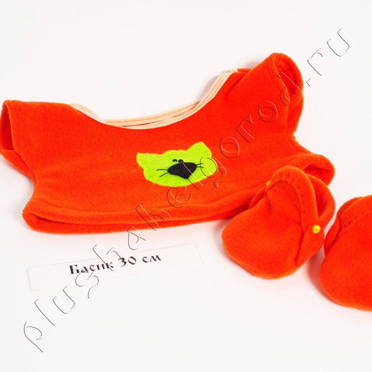 Футболка оранжевая с котом и обувь