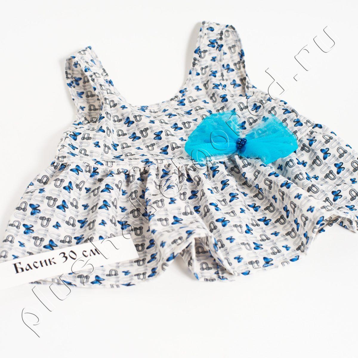 Платье с синими бабочками