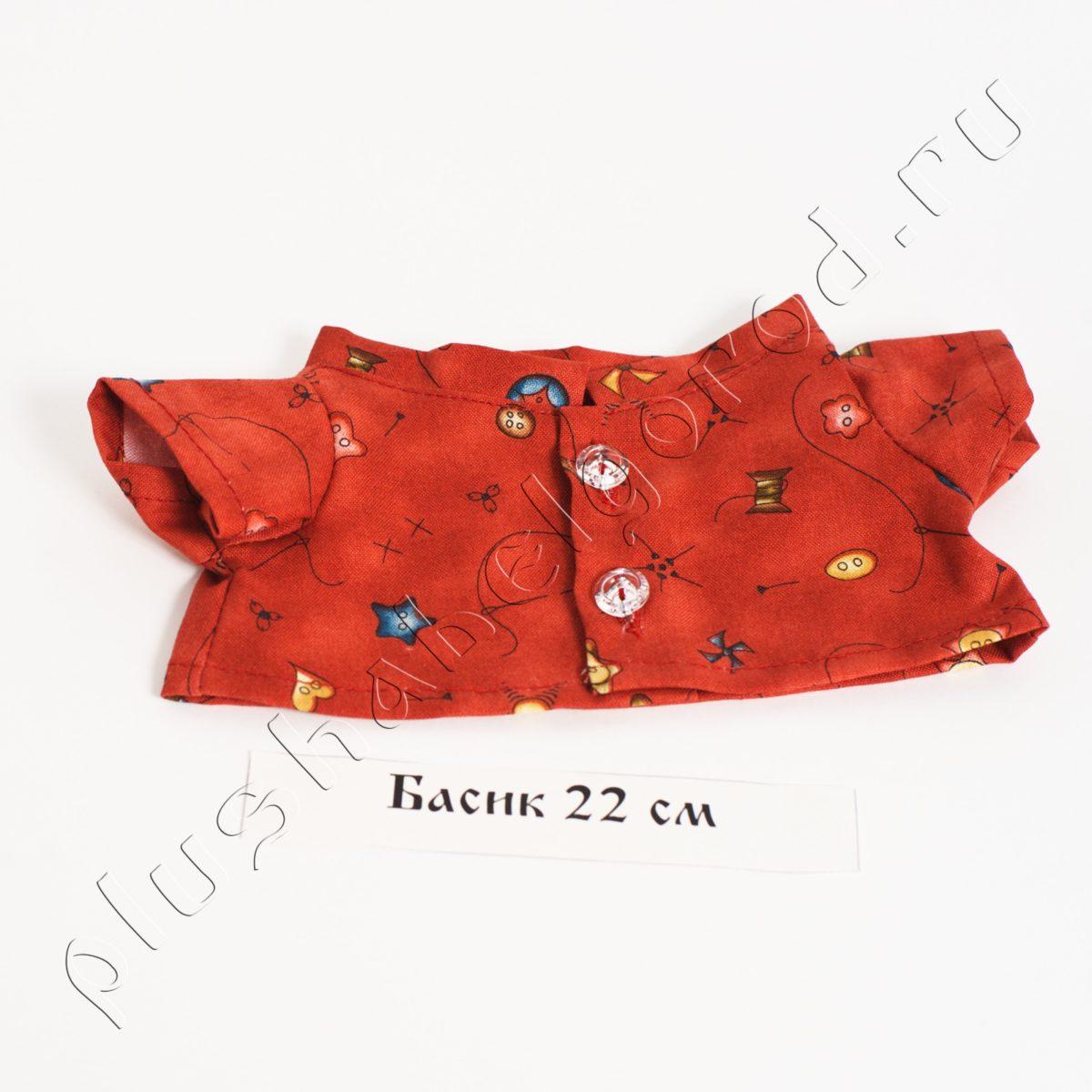 Рубашка красная (22)