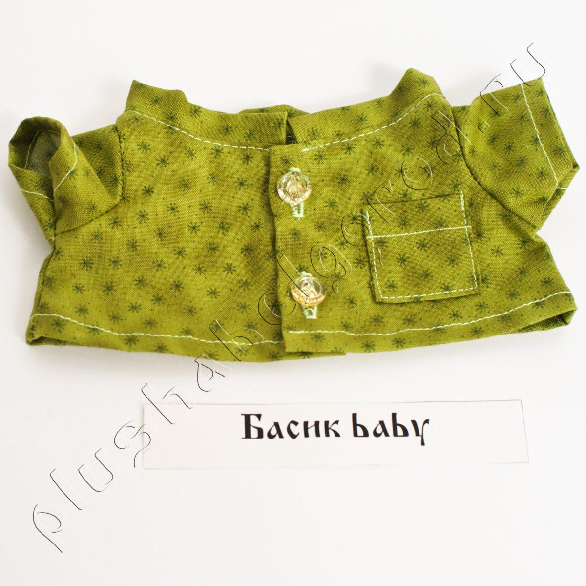 Рубашка зелёная для baby