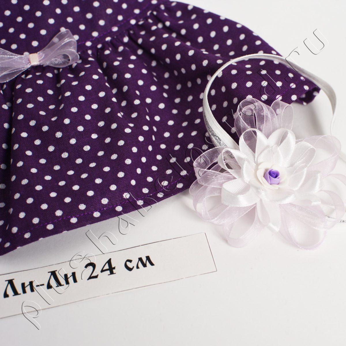 Платье в горошек и цветочек на голову