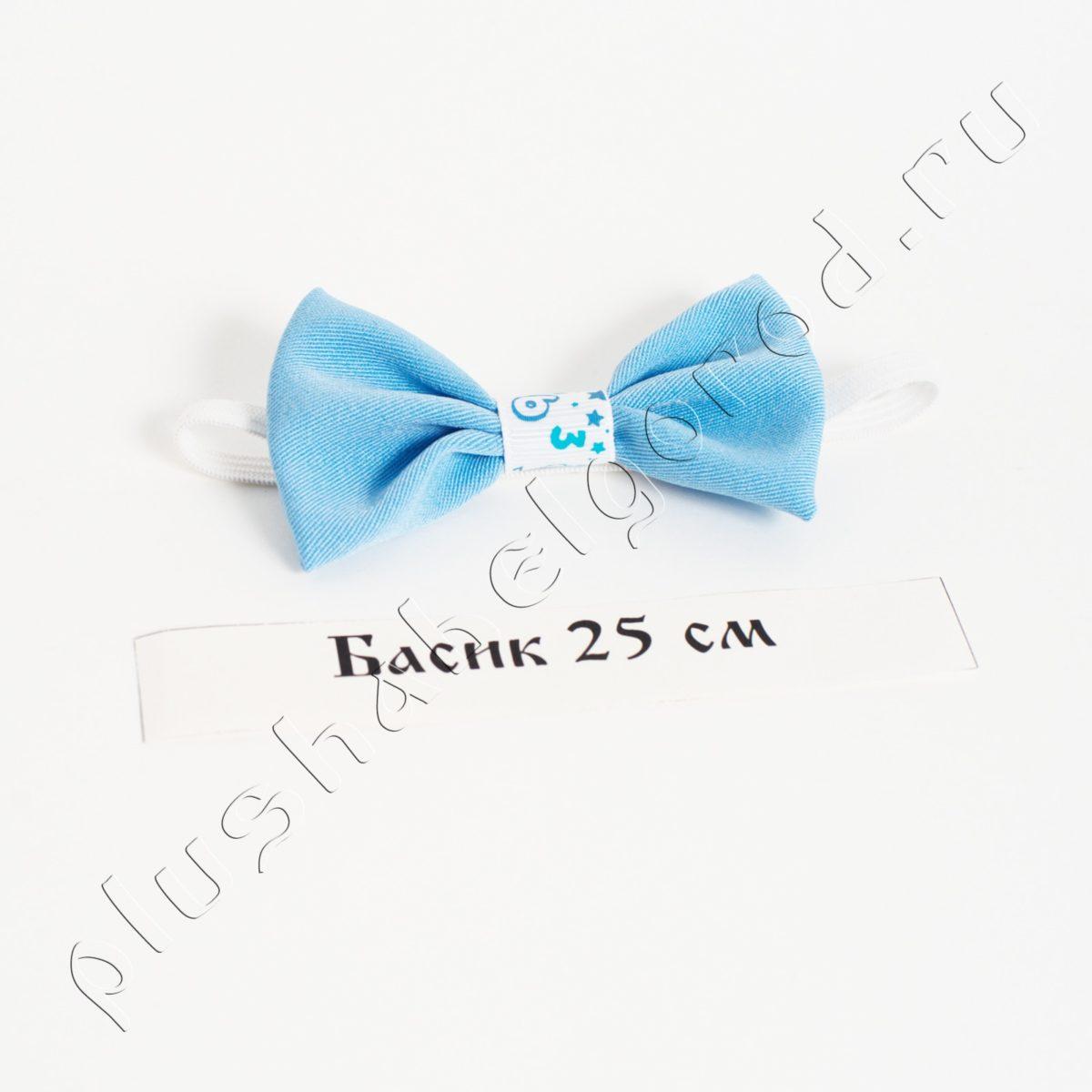 Бабочка голубая (25)