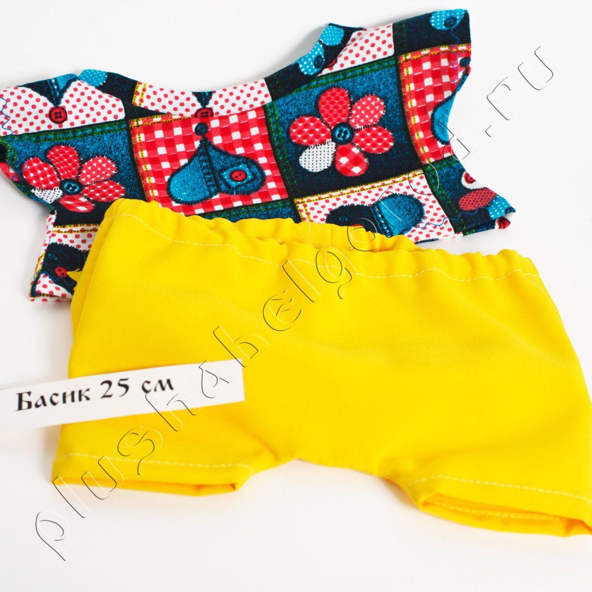 Шорты жёлтые и футболка с сердечками