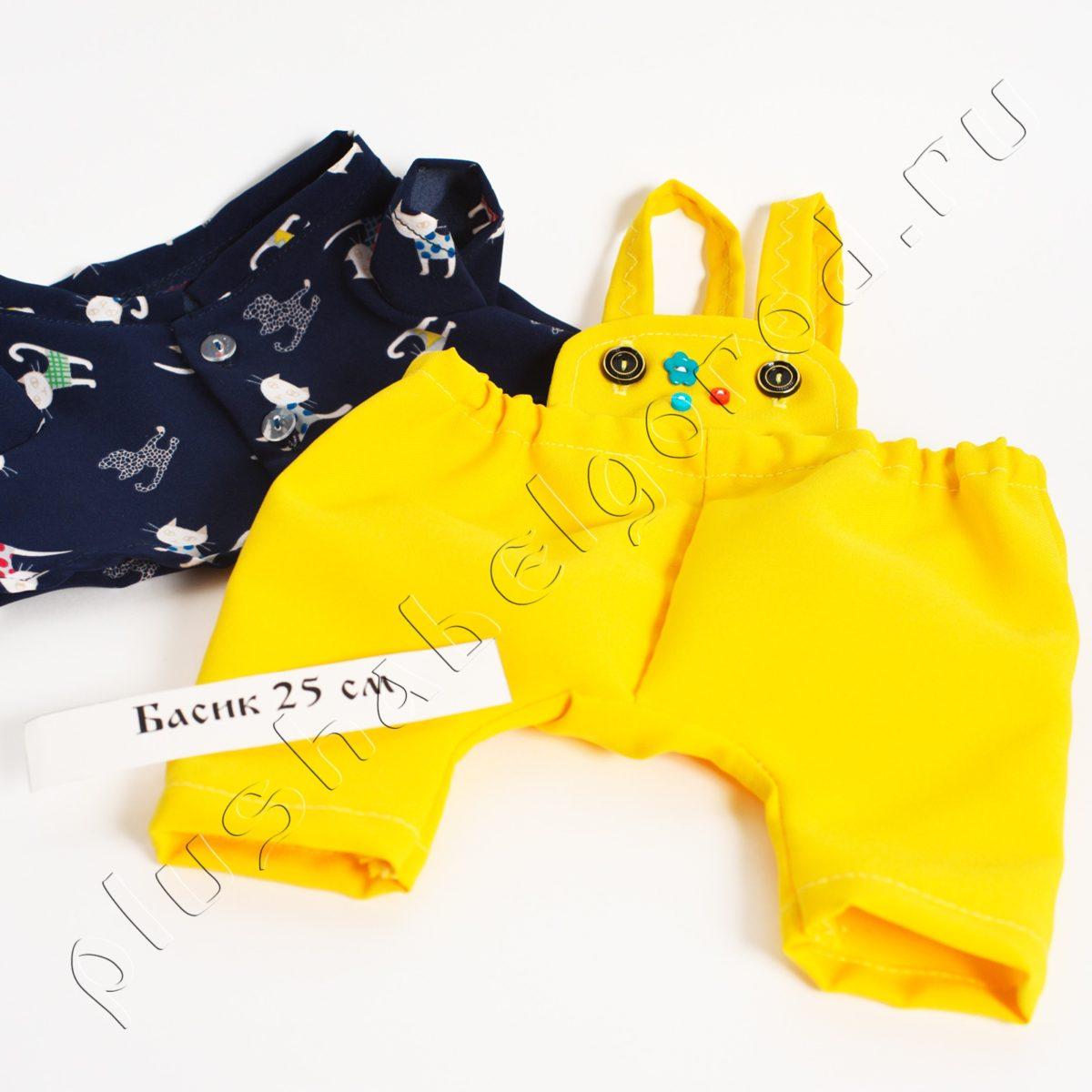 Комбинезон жёлтый и рубашка с котиками (25)