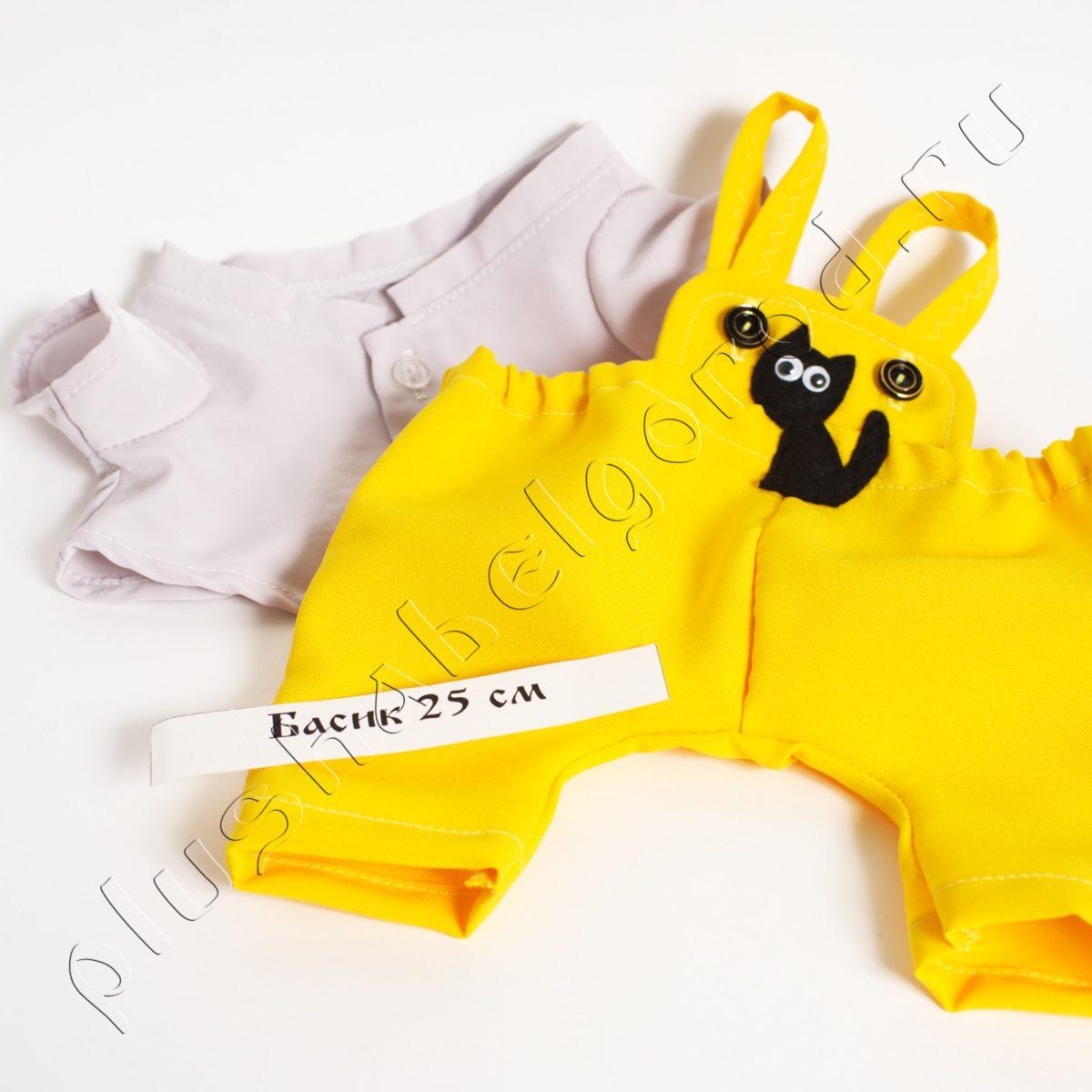 Комбинезон желтый с котом и рубашка