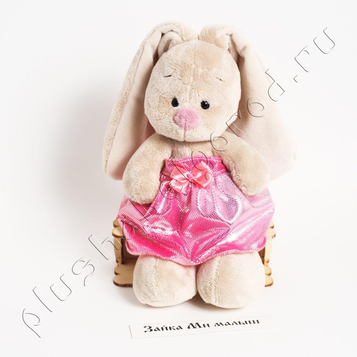Акция! Вместо 300₽! Платье розовое