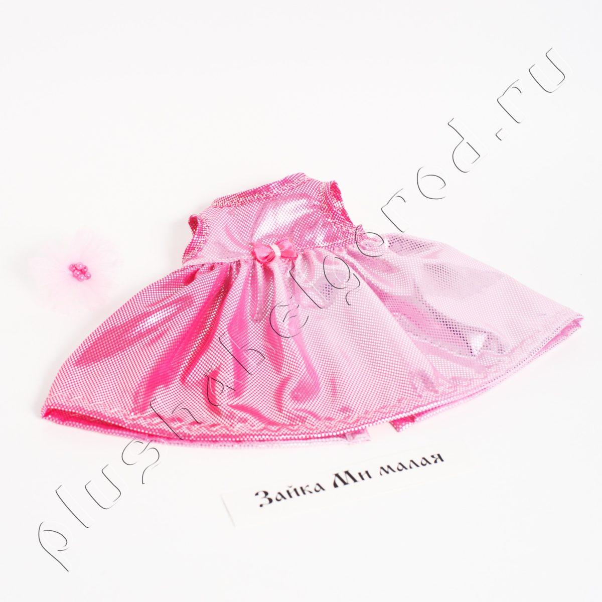 Платье розовое и цветочек на голову