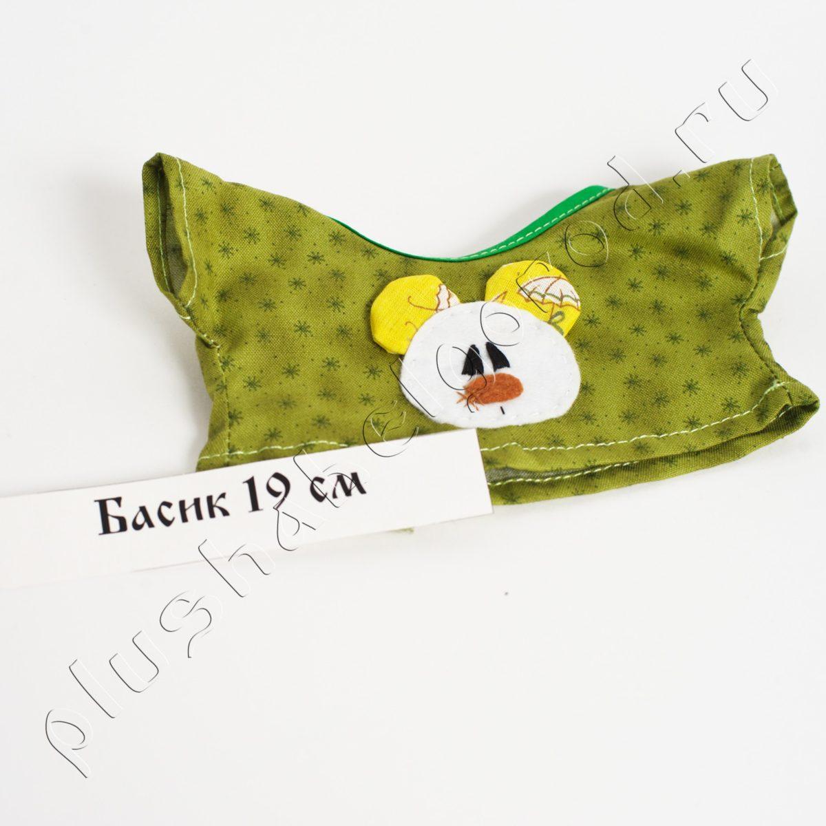 Футболка с мишкой зелёная для 19 см!!!!!