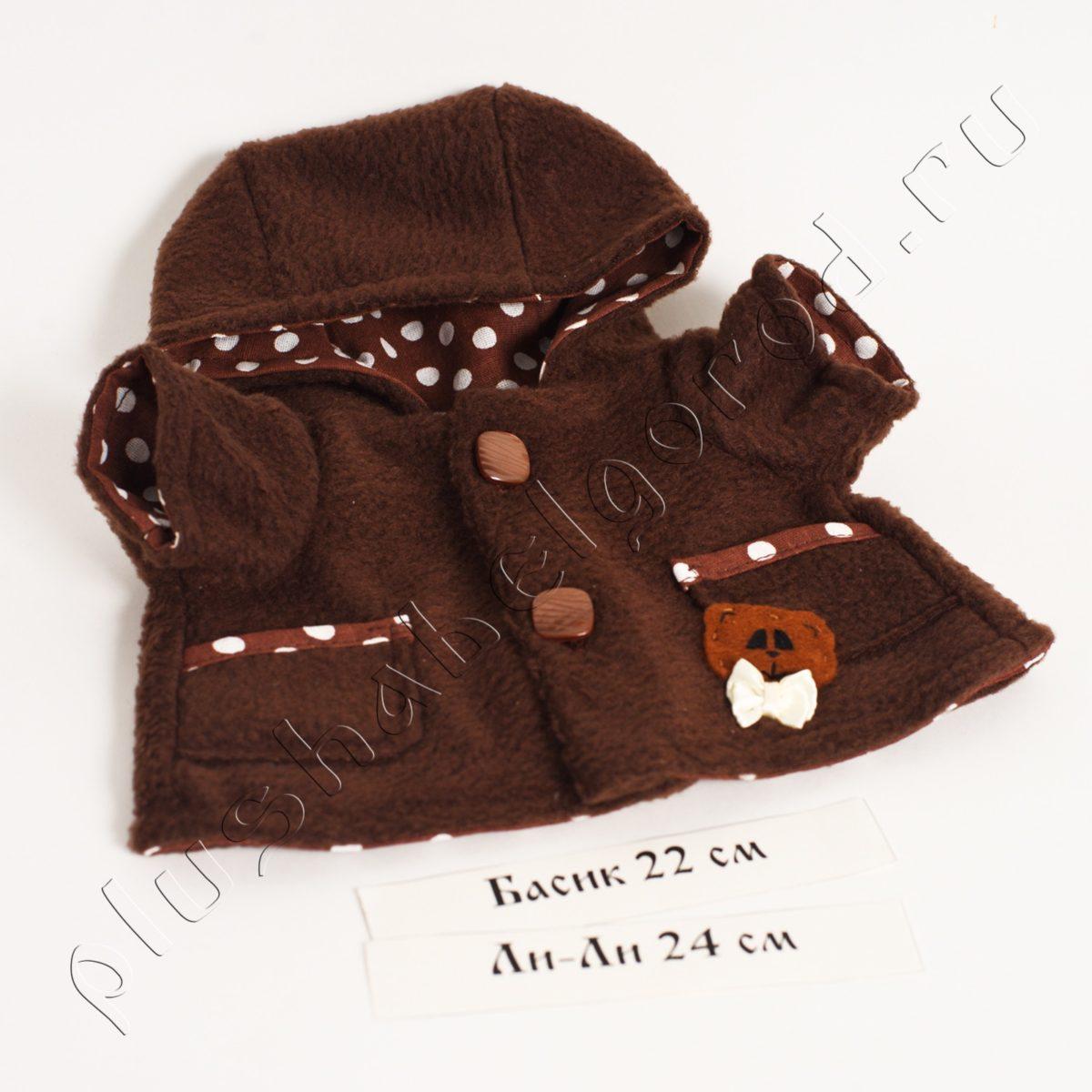 Пальто коричневое с мишкой