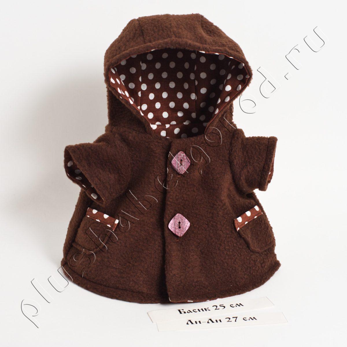 Пальто коричневое