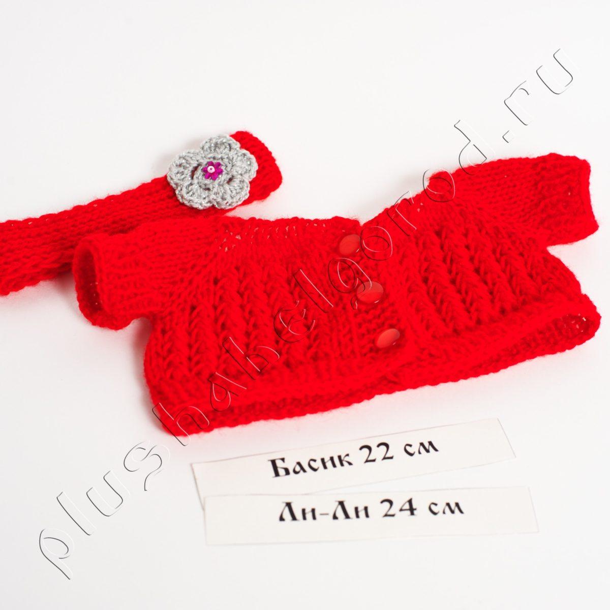 Свитер красный и повязка на голову